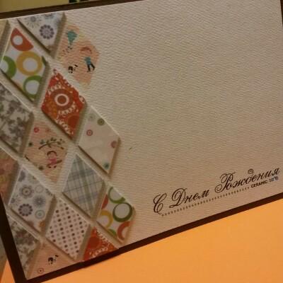 Схемами вышивок, открытки вакансии издательство